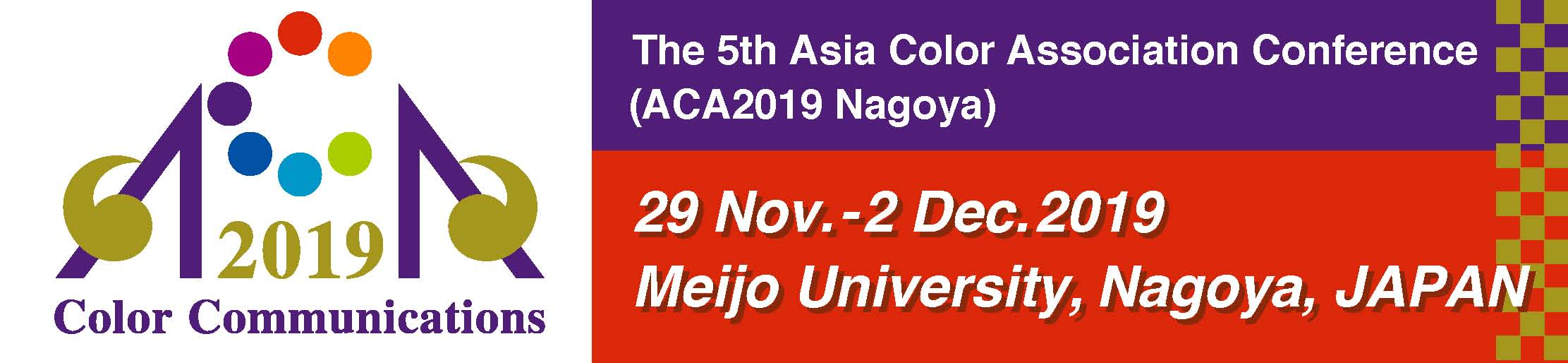 ACA 2018 Inspiration in Color The 4th Asia Color Association Conference